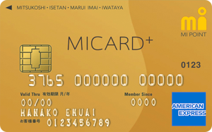 MICARD+ GOLD Amex