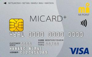 MICARD Visa